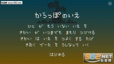 空无一人的家电脑版v1.0_截图