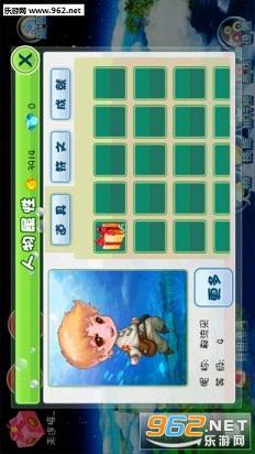 口袋捕鱼机iOS官方手游v1.0_截图2