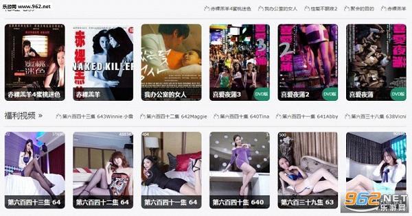 青苹果影院手机版伦理片 青苹果影院yy4410下载v1.3 乐游网安卓下载图片