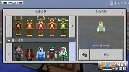 我的世界1.0.0.7ipad_截图2