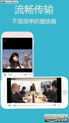 无需播放器的成人在线视频 手机在线看片软件