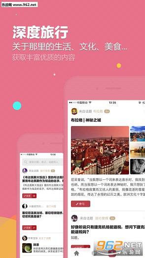 艺术星球app苹果版v1.1.13截图0