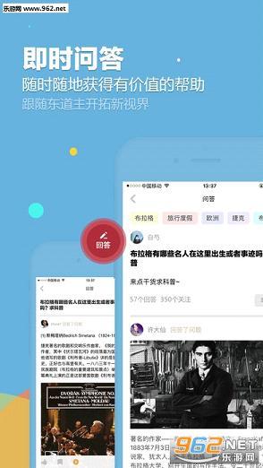 艺术星球app苹果版v1.1.13截图1