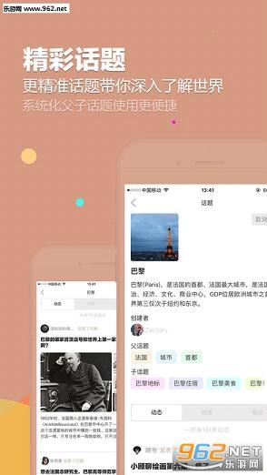艺术星球app苹果版v1.1.13截图2
