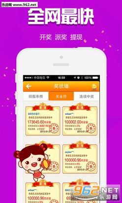 易彩娱乐平台手机版v4.93_截图