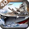 战舰风云ios版v0.6.0