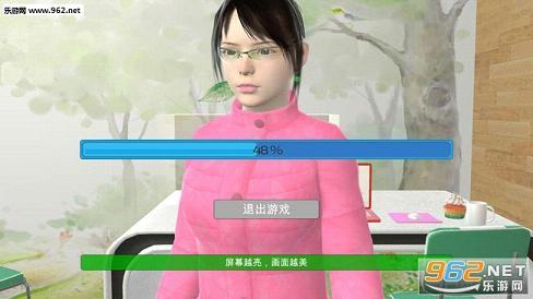 甜蜜软妹子PC游戏测试版截图1