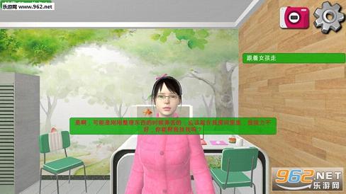 甜蜜软妹子PC游戏测试版截图2