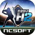 职业棒球H2官方安卓版