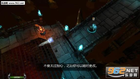 强制PC游戏截图2