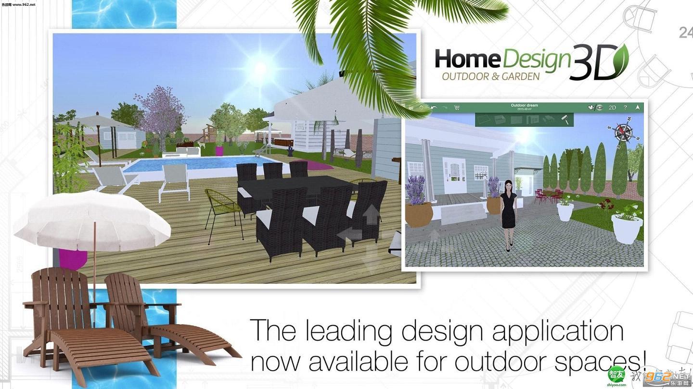 家园设计师破解版v1.02.04_截图