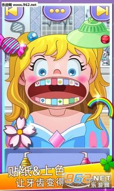 可爱牙医圣诞破解版v1.0.1_截图