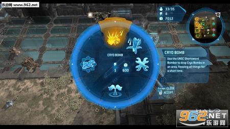 光环战争:终极版截图6