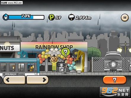 下雨的天Remaster_截图