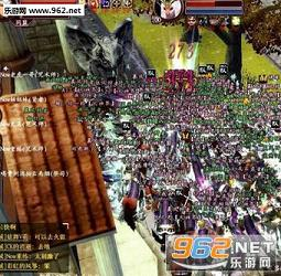 万王之王3D腾讯版v1.7.0截图0