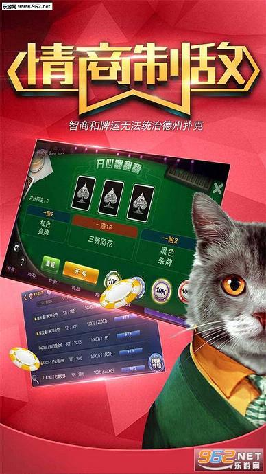 优博娱乐平台appv1.0_截图1