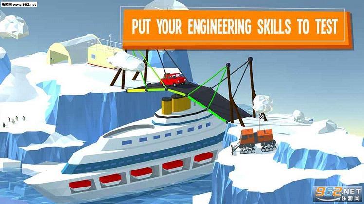安卓建桥游戏攻略_建桥专家电脑版|建桥专家PC版官方版下载-乐游网安卓下载