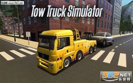 牵引卡车模拟破解版v1.03_截图1