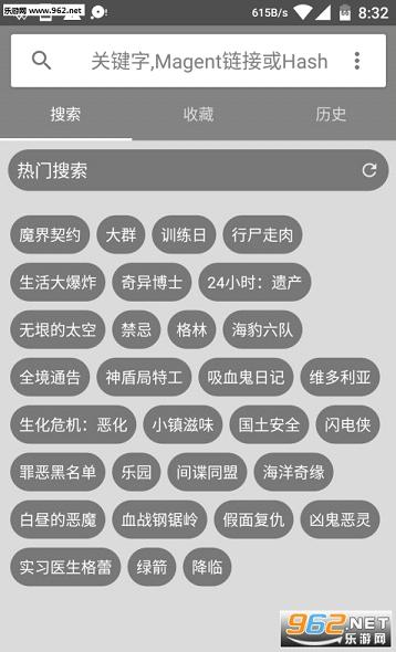 先锋影音av资源网站_截图