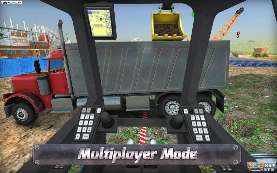 超级货车模拟安卓版v1.3.1_截图0
