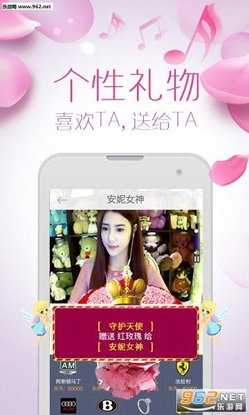 视频直播app|桃色直播破解版下载_乐游网安卓镜检桃色尿图片