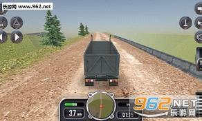 极限卡车模拟破解版v1.3.1_截图2