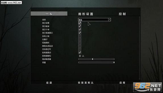 逃生2PC正式版汉化补丁3DM汉化组v2.0截图1