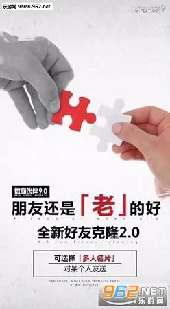 微商麦吉丽推广平台_截图2