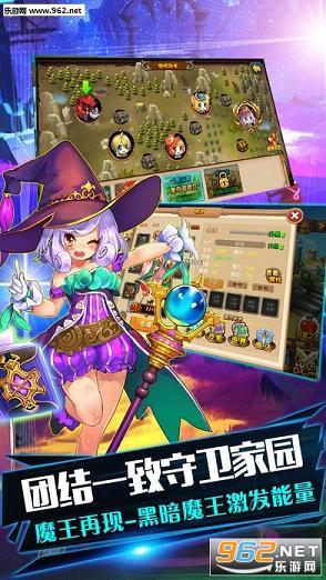 魔法少女学园苹果IOS版v1.0.1截图3