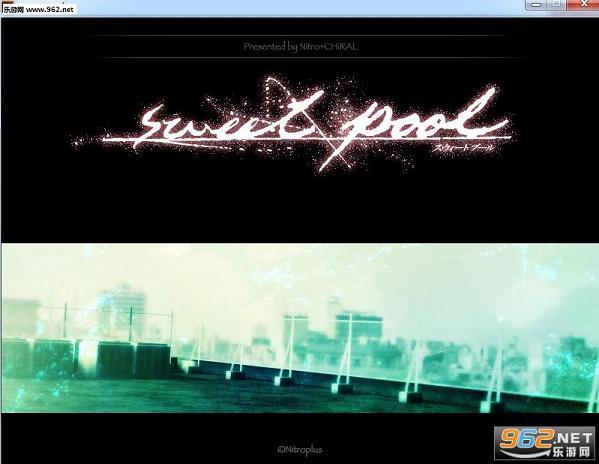 sweet pool汉化免安装硬盘版截图2