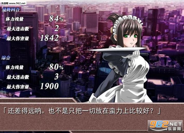 撕裂重罪:天启中文版截图4