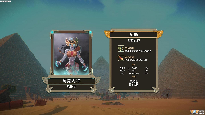 凡人不朽简体中文完美汉化补丁2.0截图0
