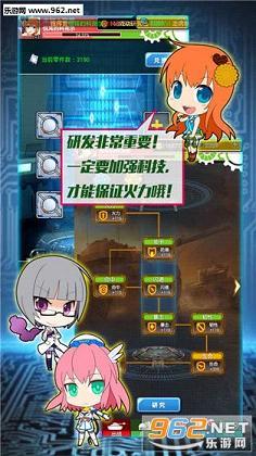 坦克少女ios版v1.0.6截图3