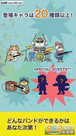 猫咪乐队苹果IOS中文版v0.0.4截图3