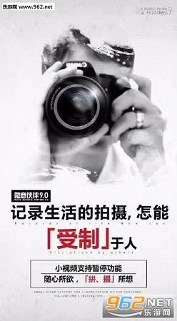网络推广公司墨守成规免费版苹果版_截图3