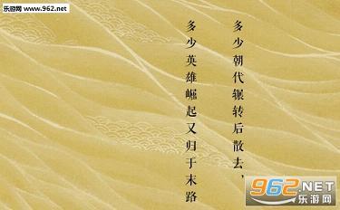 九州海上牧云�手游v2.0_截�D1