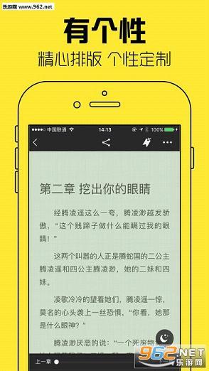 Google翻译app手机版v5.8.0_截图3