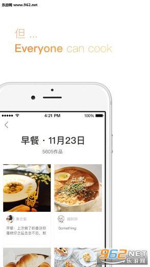 下厨房手机版APPv6.1.3_截图0