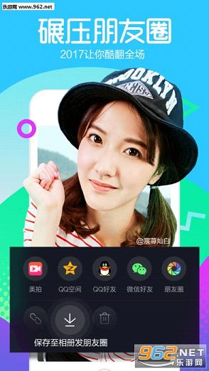 抖音短视频app苹果版v1.3.5_截图0