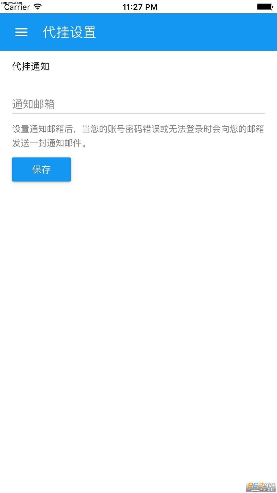 �投怪�手appv1.0_截�D0