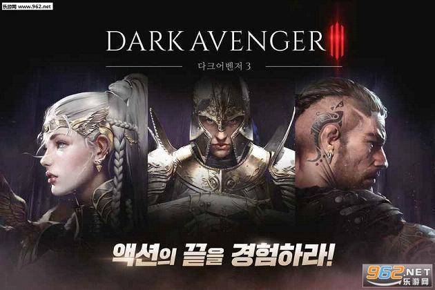暗黑复仇者3汉化破解版_截图0