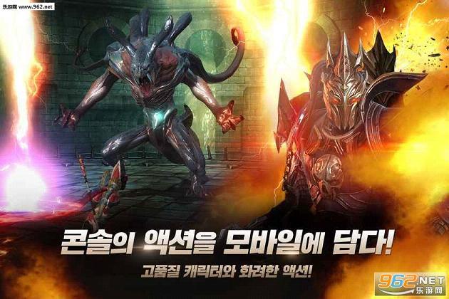 暗黑复仇者3汉化破解版_截图1