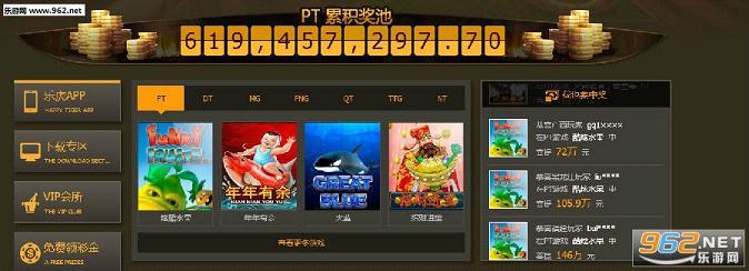 乐虎国际娱乐app内容 无需注册,一键登录:打开游戏直接玩!