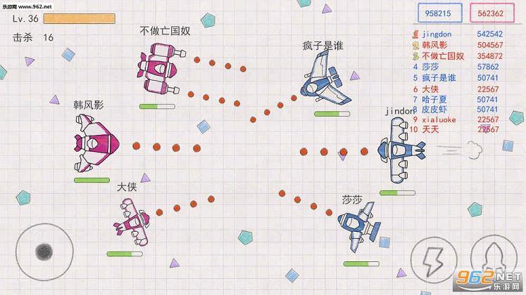 小飞机大战体验版下载|小飞机大战体验版游戏下载v1