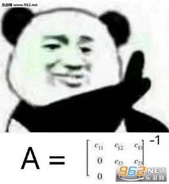 其他 → 不存在的表情包   解:y=tanx d:x/x/=kpai+pai/2,k:z x=90度图片