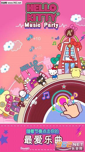 哈喽kitty音乐派对iOS版