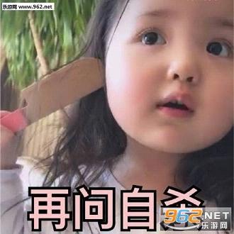 可爱的聊天表情,小刚几很多的朋友都应该听说过了,是一个可爱的小女孩