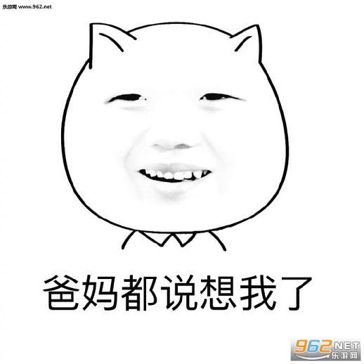 放假动态图 添加游网图片下载-乐表情游戏下表情放假文字包表情图片