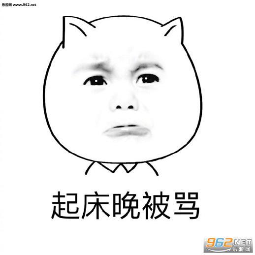 补丁 其他 → 放假表情包图片   放假表情包图片是一款搞笑的聊天表情图片