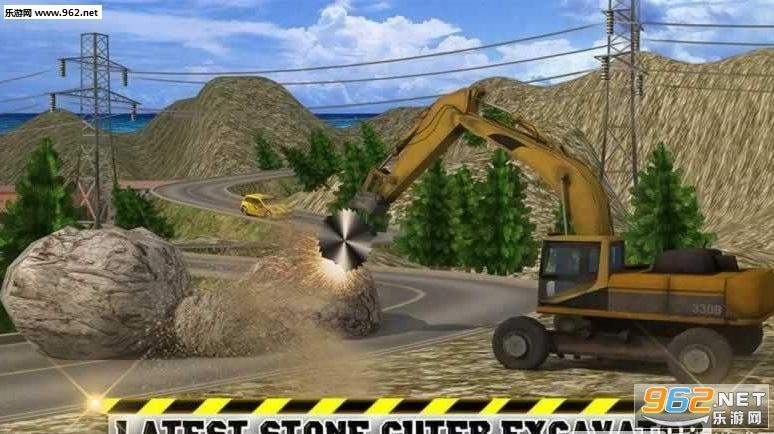 重型挖掘机宝石切割破解版v1.0_截图2